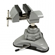 Portable Swivel Vice -
