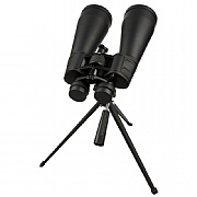 Variable Magnification Zoom Binoculars with Tripod and Case