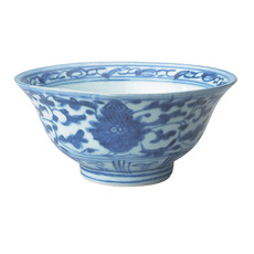 Desaru Treasure Flower Bowl
